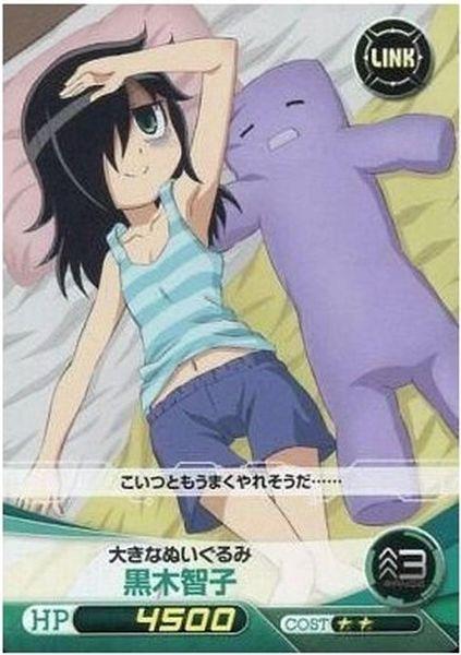 WM05-P01 (PR) Kuroki Tomoko (Big Plush)