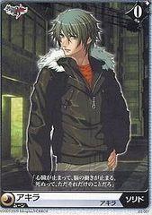 J02-001 (N) Akira