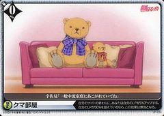 J01-020 (N) Bear Room