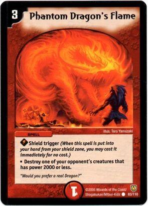DM-06 83/110 (C) Phantom Dragon's Flame
