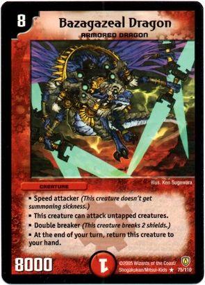 DM-06 75/110 (R) Bazagazeal Dragon