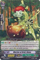 G-BT02/099EN (C) Warrior of Grief, Onion