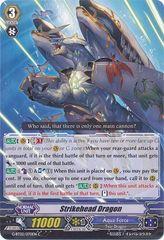 G-BT02/070EN (C) Strikehead Dragon