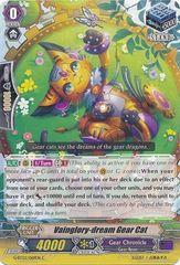 G-BT02/069EN (C) Vainglory-dream Gear Cat