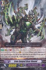 G-BT02/064EN (C) Iron-fanged Gear Hound