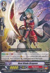 G-BT02/049EN (C) Heat Blade Dragoon