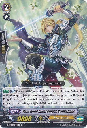 G-BT02/044EN (C) Pure Wind Jewel Knight, Kymbelinus