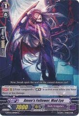 G-BT03/094EN (C) Amon's Follower, Mad Eye
