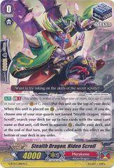 G-BT03/081EN (C) Stealth Dragon, Hiden Scroll