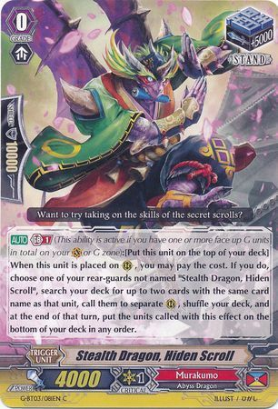 G-BT03/081EN (C) Stealth Dragon, Hiden Scroll