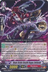 G-BT03/080EN (C) Chain Sickle Stealth Rogue, Onifundo