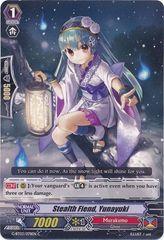 G-BT03/078EN (C) Stealth Fiend, Yunayuki