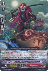 G-BT03/076EN (C) Tenjiku Stealth Rogue, Dokube