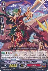 G-BT03/073EN (C) Dragon Knight, Mafdi
