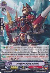 G-BT03/071EN (C) Dragon Knight, Mahmit