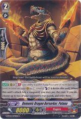 G-BT03/070EN (C) Demonic Dragon Berserker, Putana