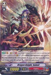 G-BT03/069EN (C) Dragon Knight, Soheil