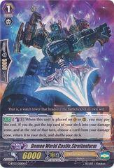G-BT03/051EN (C) Demon World Castle, Streitenturm