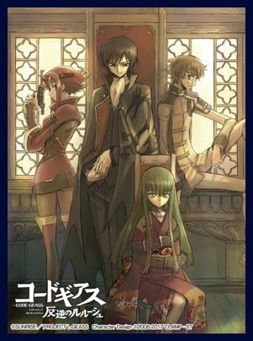 "Sleeve Collection Vol.39 ""Code Geass: Lelouch of the Rebellion (Group)"" by Klockworx"