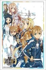 "Sleeve Collection HG ""Dengeki Bunko Sword Art Online abec Art Works Cover Part.2"" Vol.2297 by Bushiroad"