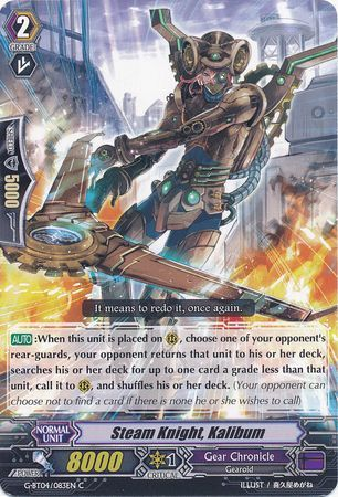 G-BT04/083EN (C) Steam Knight, Kalibum