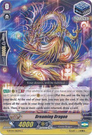 G-BT04/082EN (C) Dreaming Dragon