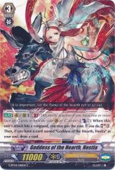 G-BT04/068EN (C) Goddess of the Hearth, Hestia