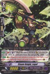 G-BT05/094EN (C) Steam Knight, Lugal