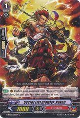 G-BT05/063EN (C) Secret Fist Brawler, Kokon