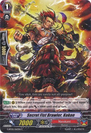 G-BT05/063EN (C) Secret Fist Brawler, Kokon