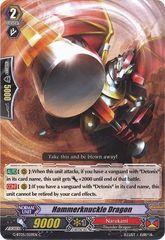 G-BT05/059EN (C) Hammerknuckle Dragon