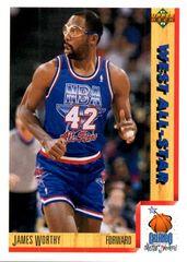 1991 Upper Deck #473 West All-Star - James Worthy - Standard