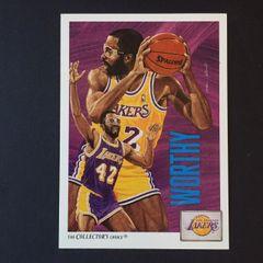 1991 Upper Deck #85 James Worthy - Standard