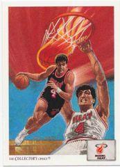 1991 Upper Deck #80 Rony Seikaly - Standard