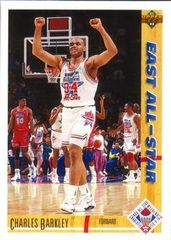 1991 Upper Deck #70 Charles Barkley - Standard
