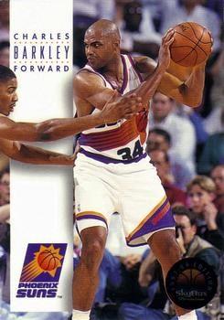 1993 Sky Box #145 Charles Barkley - Standard