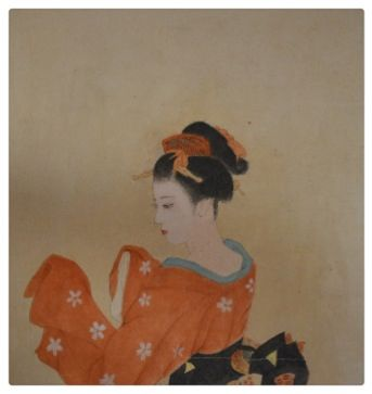 Beautiful Geisha - PRINTS ONLY