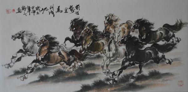 Fortune Horses