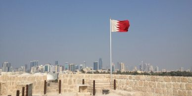 Bahrain Qal'at al-Bahrain Bahrain national flag