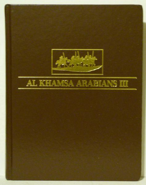 AL KHAMSA III