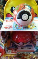 Gift Basket Pokemon