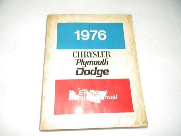 1976 Mopar Electrical Service Manual