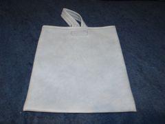 Litter Bag Sky Blue