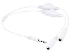 Audio - Headphone Splitter with Separate Volume Controls