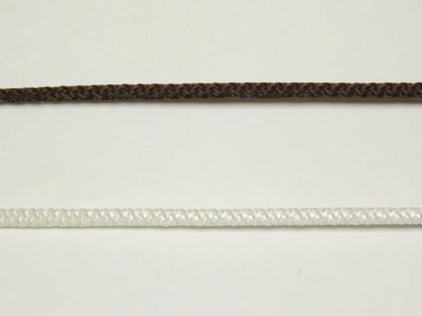 3.2mm DRAPERY ROD TRAVERSE CORD - (Sold by the Yard)