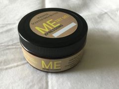 Whipped Ambar White Shea Butter 8oz
