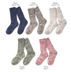 Mekke - House Socks