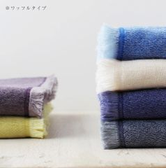 New Chambray-Blankets and Throws