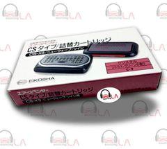 Air Spencer CSX3 CS-X3 Air Freshener Refill Crystal Scent Auto/Car Eikosha JDM