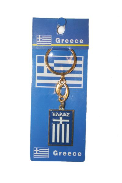 GREECE HELLAS SQUARE SHAPE FLAG METAL KEYCHAIN .. NEW AND IN A PACKAGE